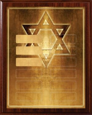 Star of David - 12 Plate Perpetual Plaque